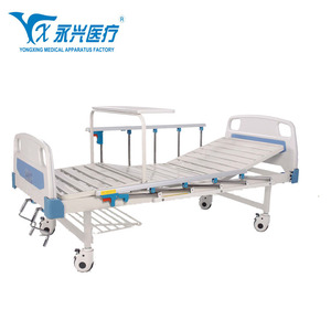 Hebei YONGXING Cheap Hospital Sand Bed for Paralyzed Patients with Table