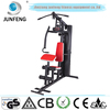 High Quality Cheap Body Fit Home Gym Machines