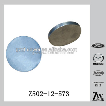 Mazd 323/626/fml 1.6 1.8 Adjust Steel Shim Washer Oem Z502-12-573 ...