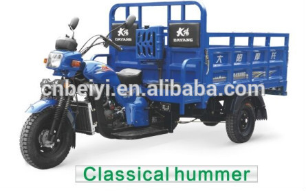 max loading capacity 200cc water cooling 5 wheels cargo motorcycle with double tyre
