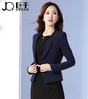 Coat style dress design ladies office