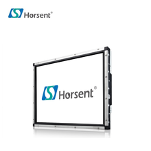 Horsent 17 inch SAW touch screen monitor kiosk