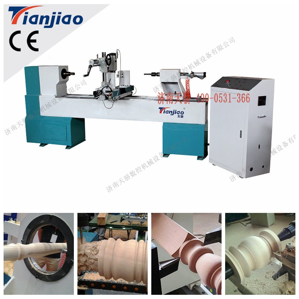 Chinese First Special Shape Wood Making Lathe Machine