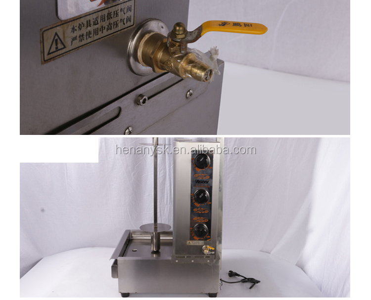 VZK-790 Commercial Portable Vertical BBQ Gas Burner Kebab Grill  Skewers Doner Middle East For Kebab Rotary Toaster Oven