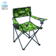 Stable folding camping floor decorative adult mechanism director chair