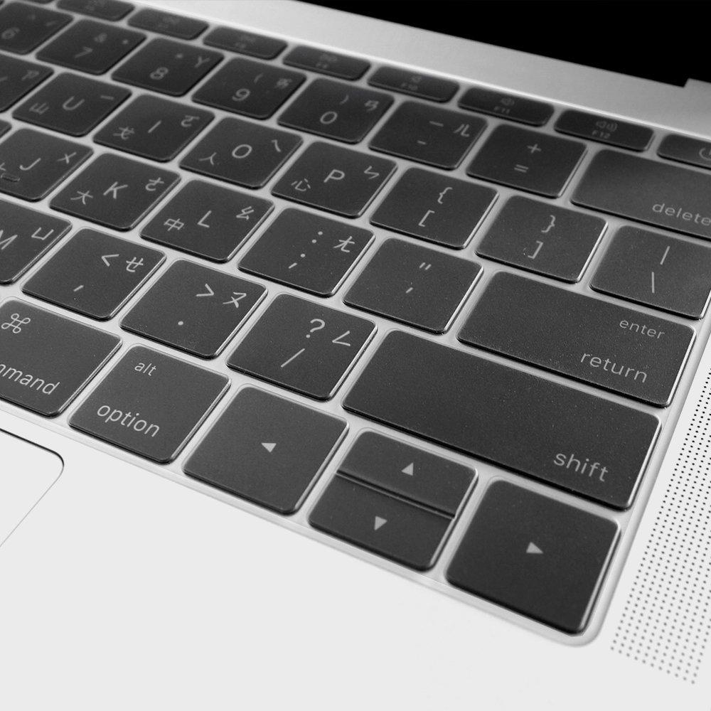 "SenseAGE Keyboard Cover Protector Skin Film (2pcs/pack) for MacBook Pro 13"" (2016 version) & MacBook 12"" with Retina Display"