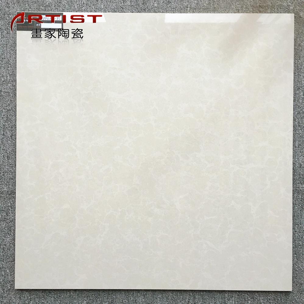 Ceramic tiles raw materials columbialabelsfo china raw material of ceramic tile wholesale alibaba dailygadgetfo Choice Image
