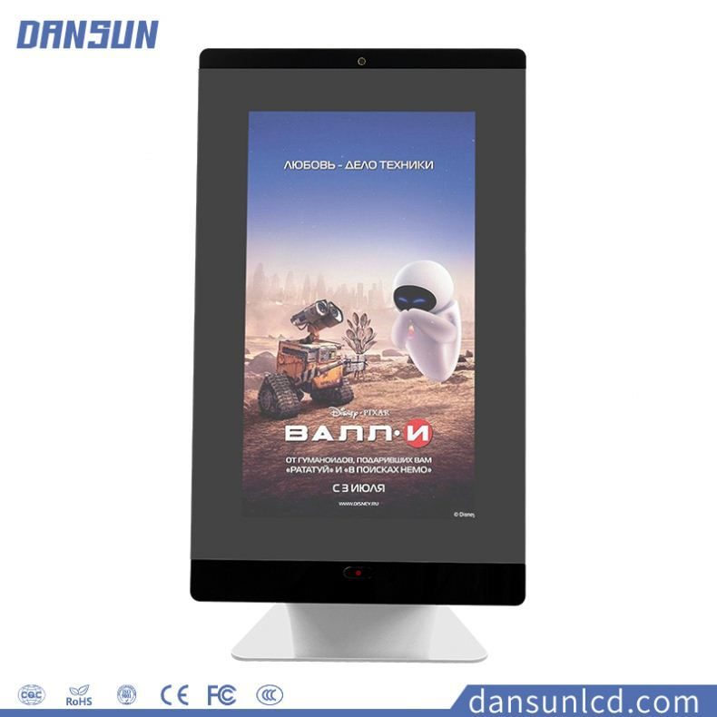 Vending Machine Lcd Promotional Magic Mirror Advertising Screen Player