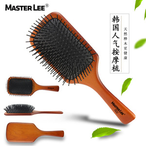 Wooden Bristle Wet Hair Brush Hair Scalp Massage Comb for Salon Hairdressing Styling Tools wooden paddle brush