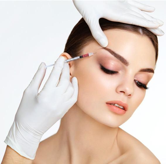 Medical Sodium Hyaluronate Gel Hyaluronic Acid gel Dermal Filler for Face