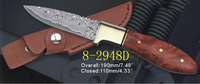 67 layer vg10 damascus chef knife with balanced handle