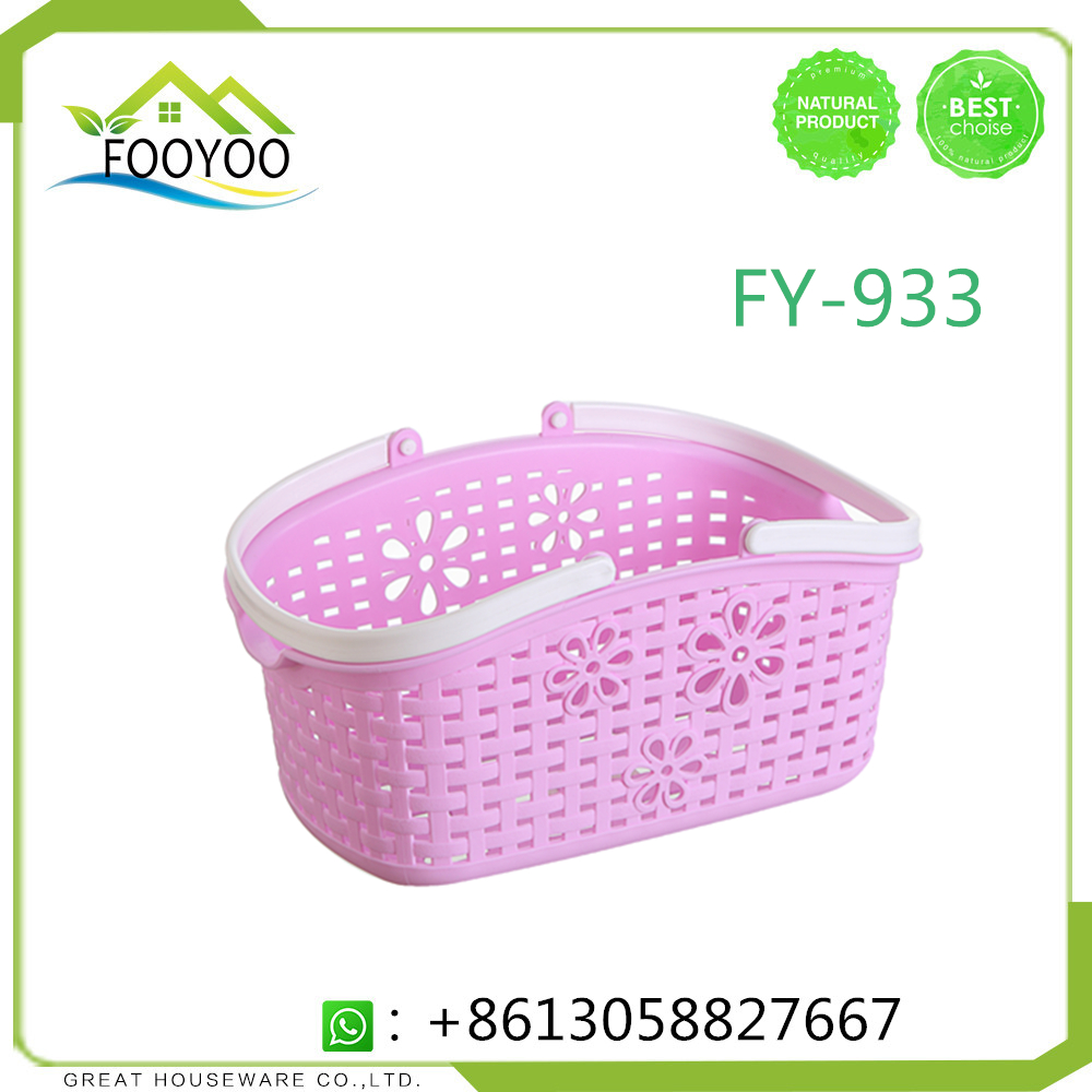FOOYOO FY-933 STORAGE BOX PLASTIC STORAGE BOX PLASTIC STORAGE BASKET