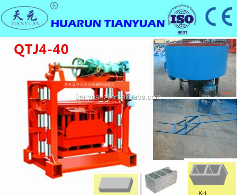small manual operation concrete block making machine for wall bulding usage QTJ4-40
