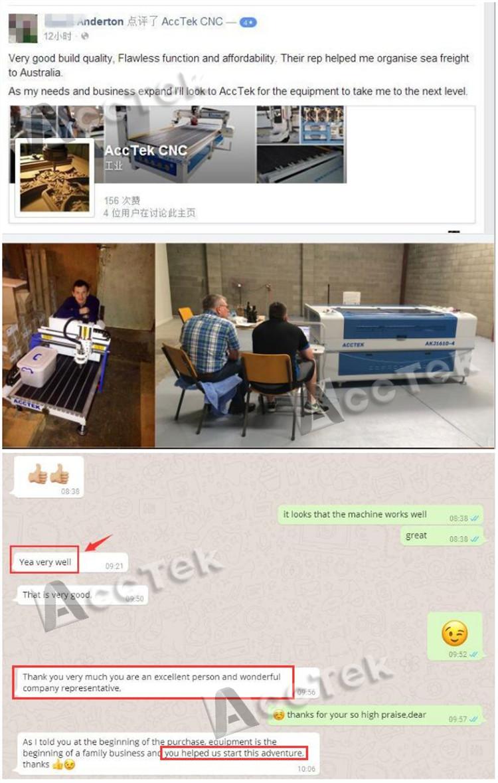 cnc feedback.jpg