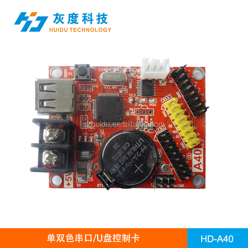 programmable CE ROHS usb port p10 led module controller HD-A40