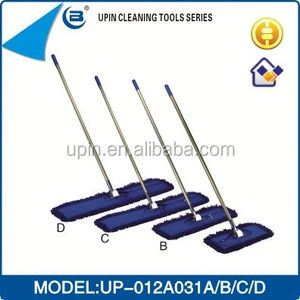 UPIN BEST SALE floor mop rod UP-012A031A for hosipital