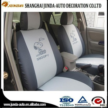 Girly Dubai Wellfit Car Seat Cover With Air Bag Compatible - Buy ...