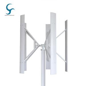 vertical 2000w wind turbine for sale