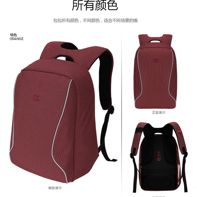 Buy Cheap China quality backpacks for kids Products, Find China ...