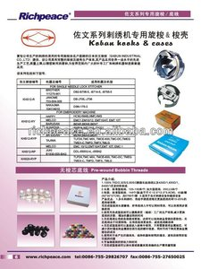 Koban hooks and cases