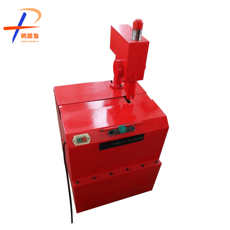 PSF-C38 Big promotion! 1/4''-2'' electric hydraulic rubber hose cutting machine