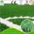 China turf olive green football artificial turf,artificial grass for soccer