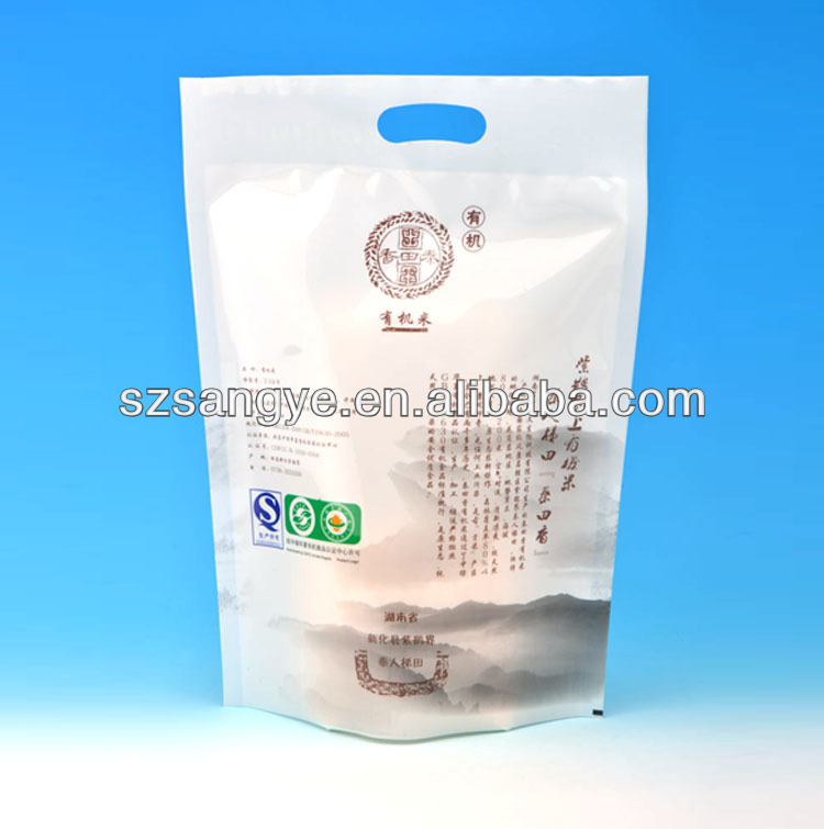 High quality rice packaging bag with handle stand up retort pouch