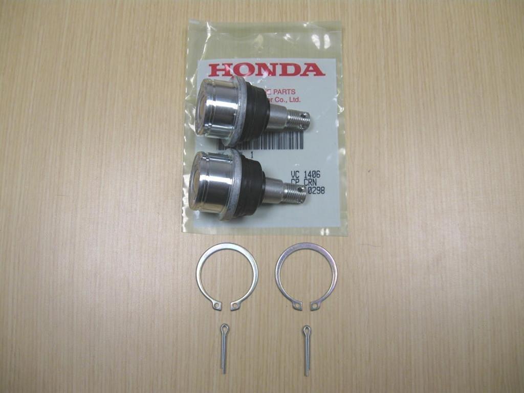Honda Accord Upper Ball Joint