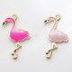 29mm*15mm Animal Flamingo Bird Pendant Charms Gold Color Plated Oil Drop Enamel DIY Jewelry Findings Bracelet Charm