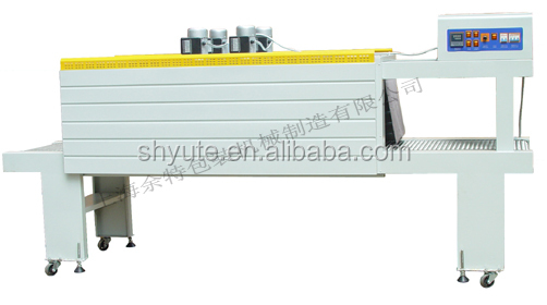 Manufacturer of sealing shrink packing machine