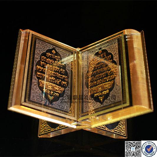 الكريستال القرآن الكريم 3d النقش بالليزر-التذكارات-معرف