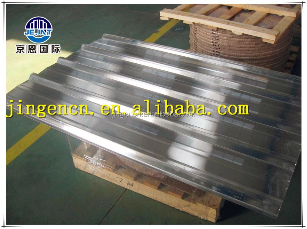 sheet metal roofing for sale