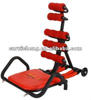 newest Total Core with big machine and best quality roller wheel