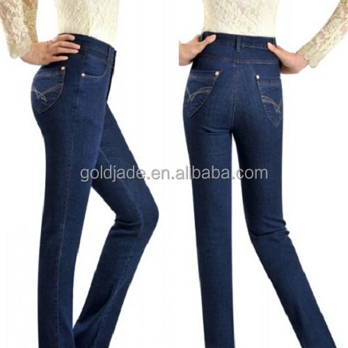 Fashionable girls blue high waist skinny jeans,women's high waisted skinny  stretch d jeans - Fashionable Girls Blue High Waist Skinny Jeans,Women's High