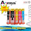 Compatible for Canon PGI-650 CLI-651 refillable ink cartridge with auto reset chip