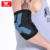 HYL-4905 Compression neoprene tennis elbow brace with silicon