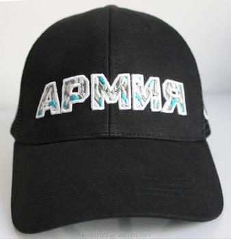 Cool Custom Design Snapback Hat With Flat Embroidery Logo - Buy ... bdd1fc3b1e1