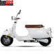 EEC approved Vespa Electric Scooter with Removeable Lithium Battery
