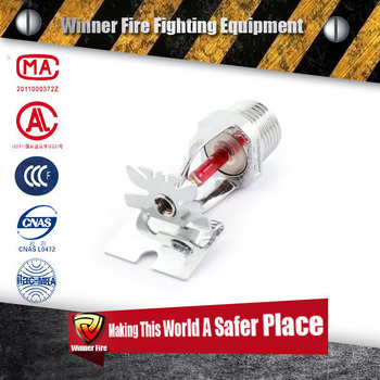 China Fire Security Protection 1/2 thread water sprayer fire sprinkler head for fire fighting
