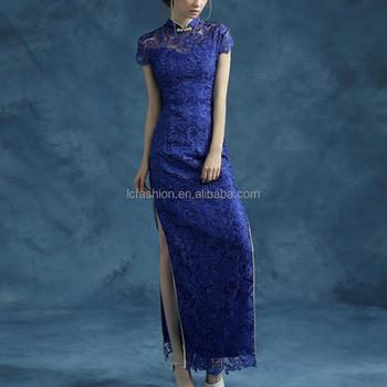 Plus Size Chinese Wedding Dress Qipao - Buy Plus Size Wedding Dress,Chinese  Qipao Cheongsam,Lace Cheongsam Maxi Design Product on Alibaba.com