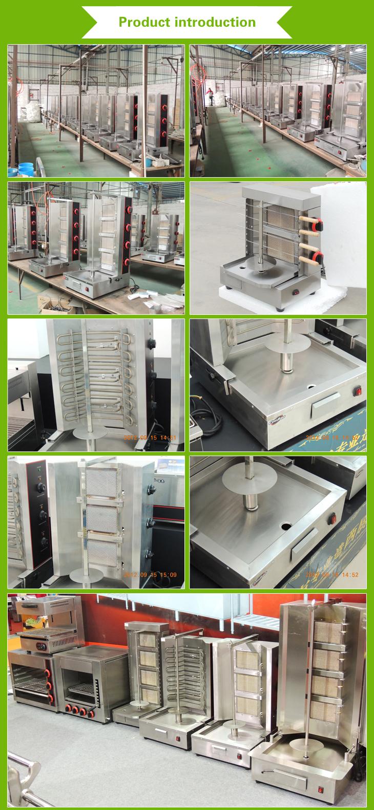 Cosbao names of kitchen equipments restaurant equipment 900 600 view - Infrared Gas Kebab Doner Machine Shawarma Machine For Sale Bn Rg05