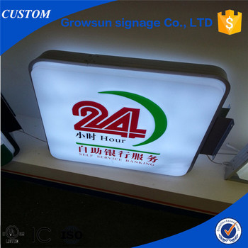 Plastic vacuum forming outdoor light box signs buy outdoor light plastic vacuum forming outdoor light box signs aloadofball Gallery