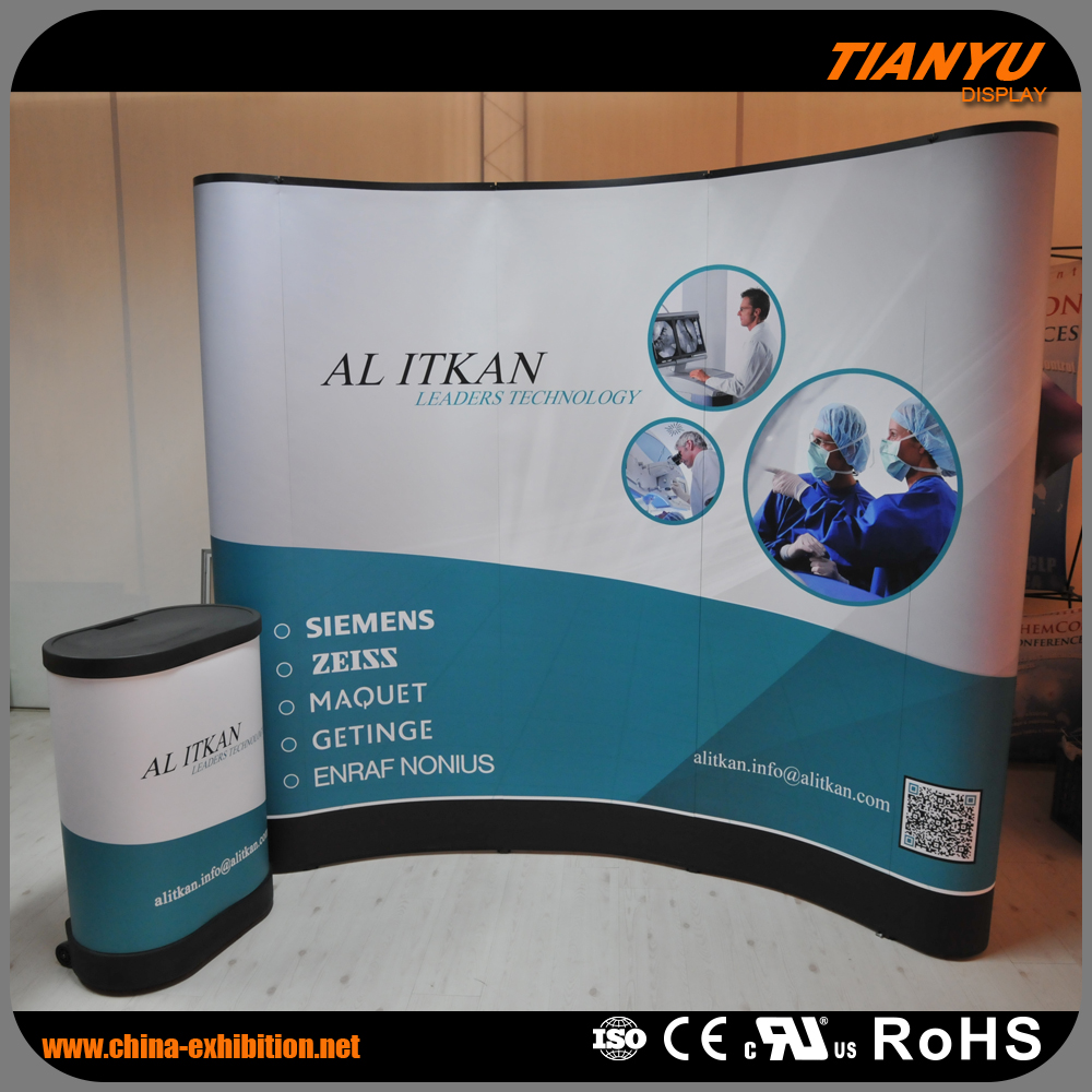 Free Designed Customized Portable PVC Trade Show