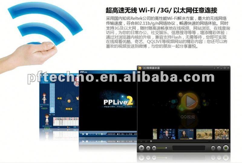 Allwinner android 2.2 7 tablet pc wn8650