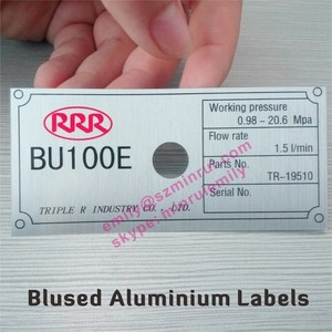 Custom Brushed Matte Silver Aluminium Asset Labels for Nameplate , Brushed Matte Silver Polyester Aluminum Asset Tags
