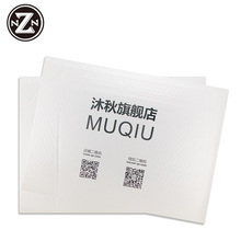 White Color Custom Printed Plastic Wrap Bubble Mailing Bag Padded Envelope / Poly Bubble Mailer