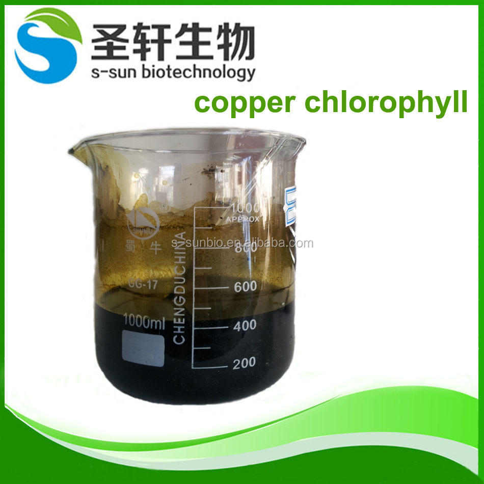 copper Chlorophyllin paste in stock pure silkworm leaf