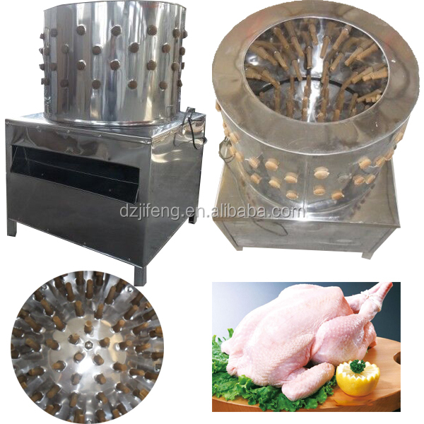 Mobile type slaughterhouse poultry plucking equipments chicken pluckers
