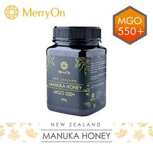 MerryOn - anti-bacterial best selling raw mgo 550 1kg bulk natural organic mountain flower honey for wholesales