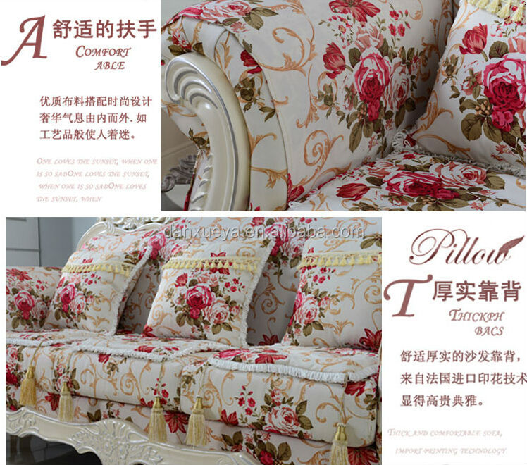 French alibaba used patio furniture floral print fabric